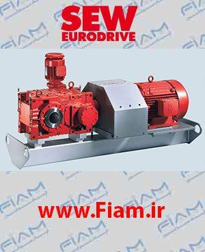 گیربکس صنعتی SEW سری MC3RLHF09