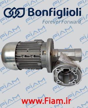 موتورگیربکس BONFIGLIOLI